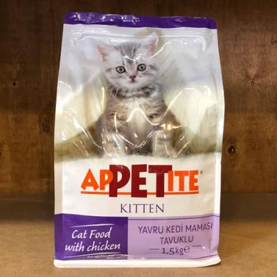 Appetite Kitten Tavuklu Yavru Kedi Maması 1,5KG