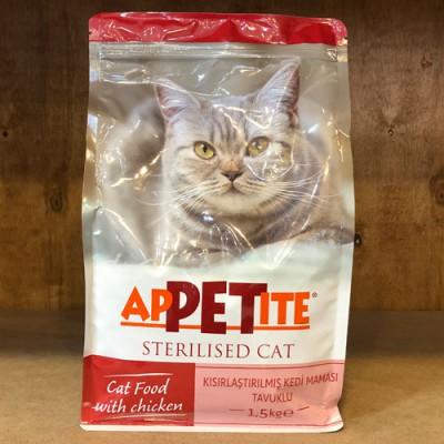 Appetite Sterilised Tavuklu Kısırlaştırılmış Kedi Maması 1,5KG